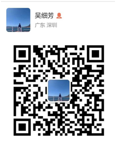 微信圖片_20190510160233.png