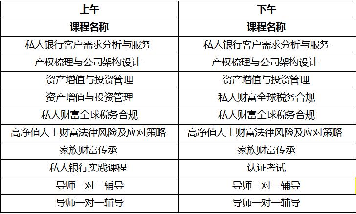 課表(2).png