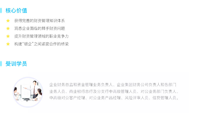 CTP课程详情_03.jpg