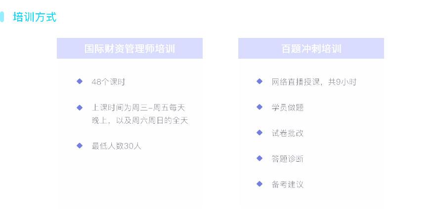 CTP课程详情_04.jpg